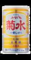 KIKUSUI FUNAGUCHI Nama Genshu Shibori Sake