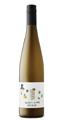 Yuzu-Lime Sake Collins